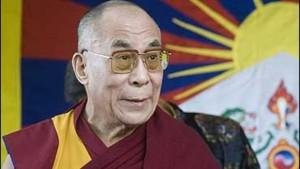 Động lực địa chính trị: Trung Quốc, Tây Tạng và Dalai Lama