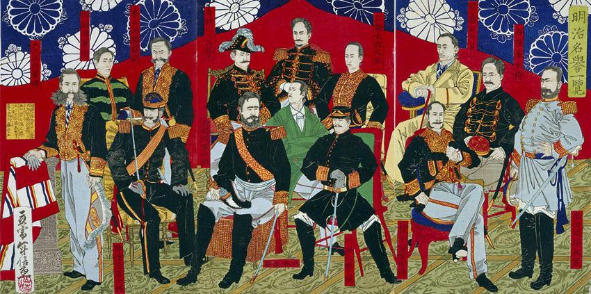 Meiji.Genro