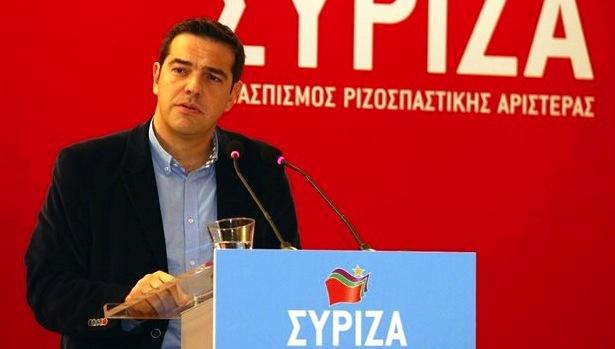 Tsipras_Larisa