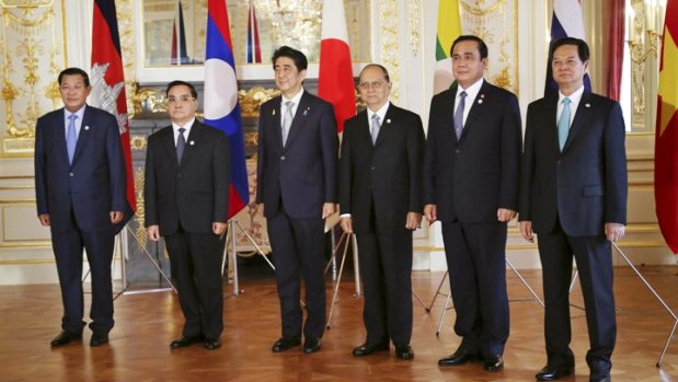 JAPAN-POLITICS/