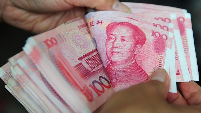 247706-files-china-forex-yuan-invest-business-asia